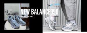 New balance 990
